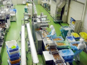 工場見学01