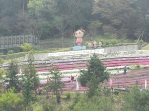 お花見遠足02